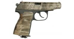 Пневматический пистолет МР-654К-23 камуфляж