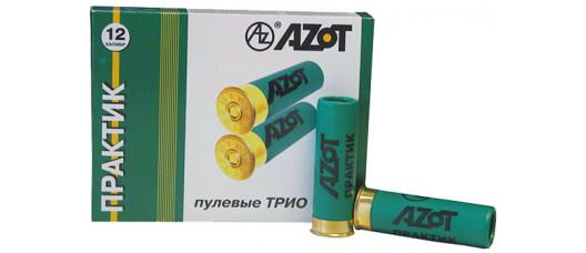 Азот 12/70 пуля Трио