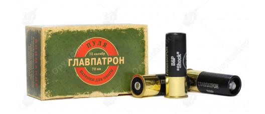 ГП 12/70 пуля B&P Shok 32г