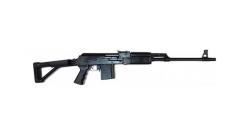 Карабин Вепрь-1В ВПО-127-02 б/о L-520 к.7,62х51