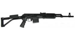 Карабин Вепрь-1В ВПО-127 б/о L-420 к.7,62х51