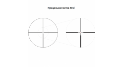 Оптический прицел YUKON Jaeger 1.5-6x42 X01i