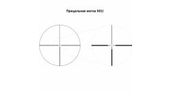 Оптический прицел YUKON Jaeger 3-9x40 X01i