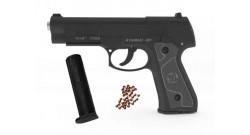 Пистолет Ataman-М1 4,5мм