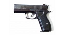 Пистолет Vostok к.9ммРА