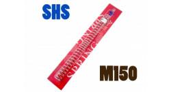 Пружина SHS M150