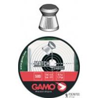 """Пуля пневм. """"Gamo Match"""", кал. 4,5 мм. (500 шт.)"""