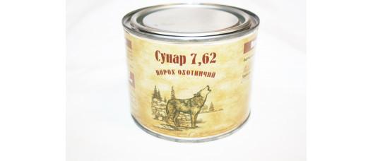 """Порох """"Сунар"""" 7,62 400 гр"""