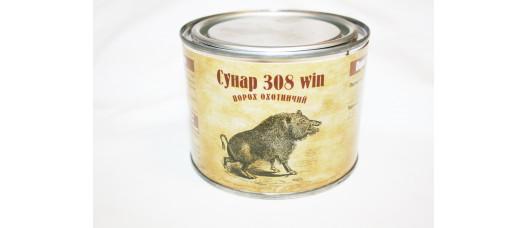 "Порох ""Сунар"" 308Win 400 гр."