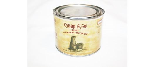 """Порох """"Сунар"""" 5,56 400 гр"""
