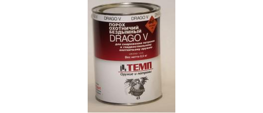 Порох Drago V бездым 500г